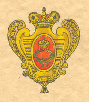 "The Arms of the ""Leib-Regiment"""