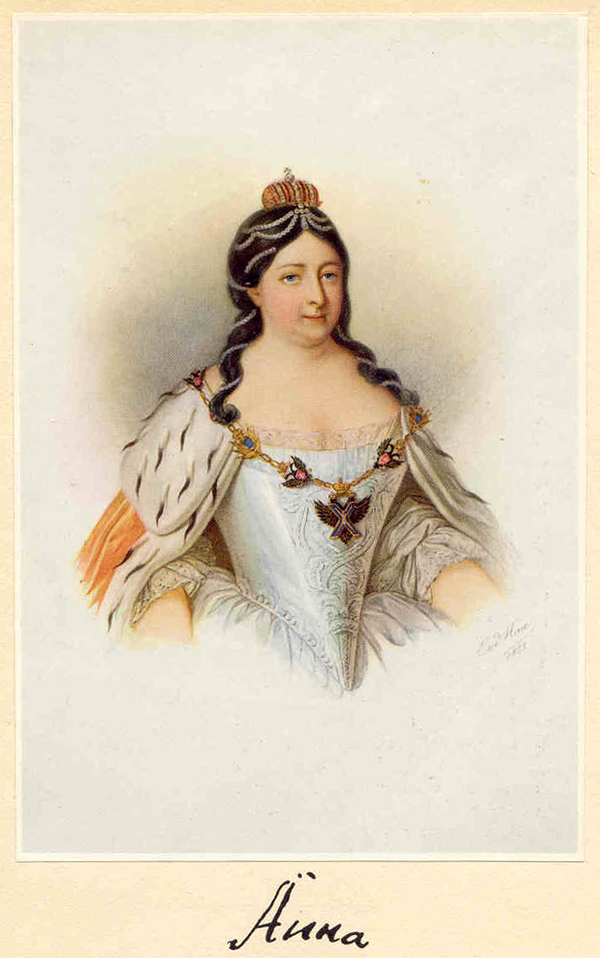 A Portrait of Empress Anne of Russia, who founded the regiment of the Horse Guards