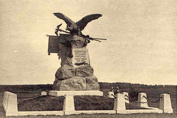 The Monument erected on the battlefield of Borodino near Moscow (1812) by the First Brigade, First Cavalry Division ol the Guards (Chevalier-Guards and Horse Guards to commemorate the hundredth anniversary of the battle (1912)