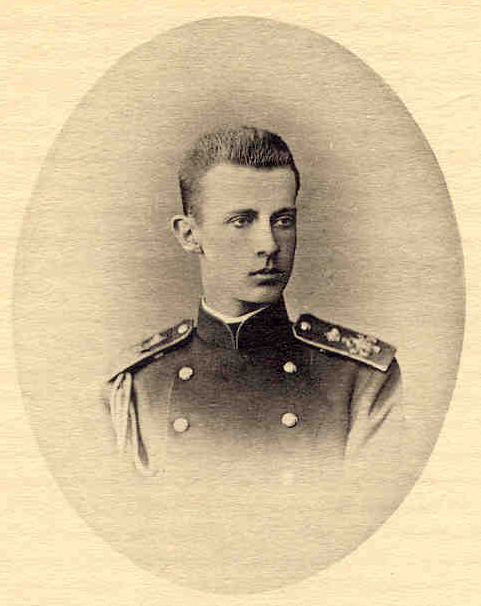 H. I. H. Grand Duke Dmitri of Russia, of the Horse Guards, murdered by the bolsheviks in 1918; from a photograph taken in 1881