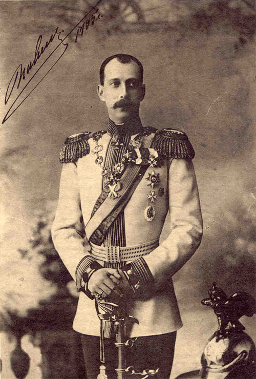 H. I. H. Grand Duke Paul of Russia who was in command of the Horse Guards from 1891 till 1896