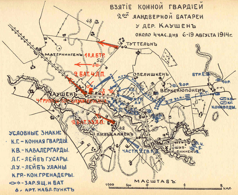 Plan of Hie bailie of Kauschen (East Prussia), fought on August 6 /19th., 1914, when a mounted charge by the Horse Guards resulted in the capture of two field guns
